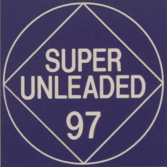 Type-A-Super-Unleaded-Traffolyte-sign